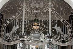 Ornate wrought iron gate Royalty Free Stock Image