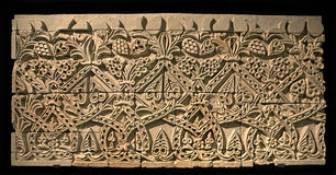 Intricate patterns on caliphate relief Stock Images