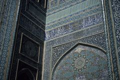 Intricate Persian mosaics Stock Photography
