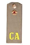 Intymny żołnierz stara Radziecka naramienna patka. Fotografia Stock