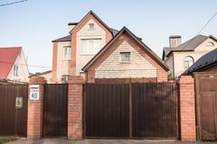 Intymny mały dom w obrzeżach Orenburg miasto Fotografia Stock