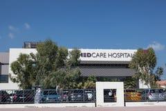 Intymny Medcare szpital w Dubaj Zdjęcie Stock