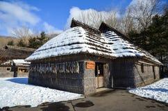 Inu村庄,北海道 库存图片