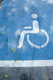 Invalid car sign in the street Stock Image