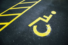 Invalid parking sign Stock Photography