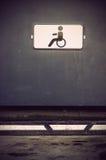 Invalid sign Stock Photo