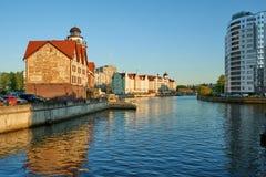 Invallning av fiskeläget Kaliningrad fotografering för bildbyråer