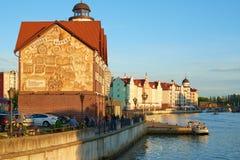 Invallning av fiskeläget Kaliningrad royaltyfri bild