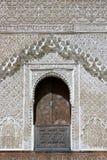 Invecklad islamisk arkitektur i Fez, Marocko Arkivbild