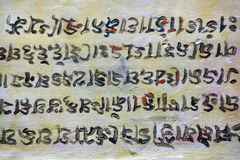 Invented by an ancient inscription - untranslatable language Stock Image