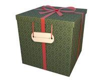 Inverdica il contenitore di regalo illustrazione vettoriale