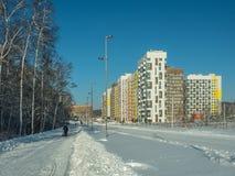 Inverno Complesso residenziale a pochi piani moderno Fotografia Stock