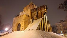 Inverno a Kiev Immagini Stock