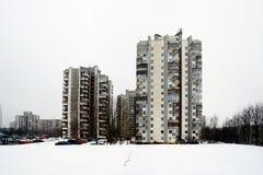 Inverno nella capitale del distretto di Seskine della città della Lituania Vilnius Fotografia Stock Libera da Diritti