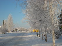 Inverno in una piccola città russa Fotografie Stock