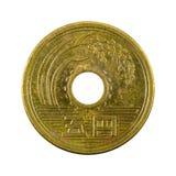 inverse de pièce de monnaie de 5 Yens japonais d'isolement sur le fond blanc photographie stock libre de droits