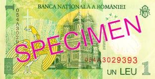 1 inverse roumain de billet de banque de leu image libre de droits