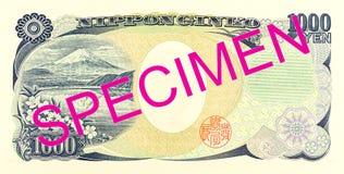 inverso della banconota da 1000 Yen giapponesi Fotografia Stock Libera da Diritti
