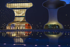 Inverted image of National Taichung Theater Royalty Free Stock Photo