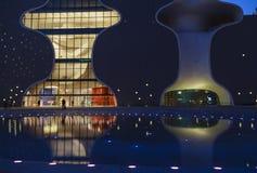 Inverterad bild av den medborgareTaichung teatern Royaltyfri Foto