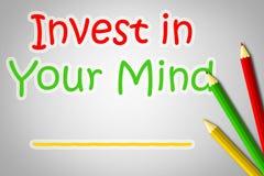 Investa nel vostro concetto di mente illustrazione vettoriale