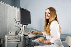 Investigación del ultrasonido Imagen de archivo libre de regalías