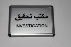 Investigatioon Obraz Royalty Free