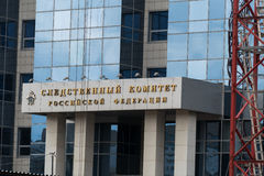 The Investigative Committee of Russia Stock Photo