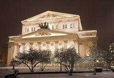 Invierno de Moscú de la noche Imágenes de archivo libres de regalías