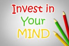 Invierta en su concepto de la mente ilustración del vector