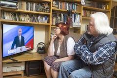 Invigning av den ryska presidenten Arkivbild