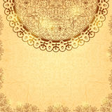 Invintation Card with Brown Circle Ornament Royalty Free Stock Image