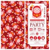 Invitación china del Año Nuevo Celebre el año de cerdo stock de ilustración