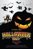 Invitación de Halloween Vector EPS 10 ilustración del vector
