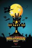 Invitación de Halloween Vector EPS 10 stock de ilustración