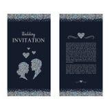 Invitación de la boda Invitación de boda con el reflejo brillante de plata ilustración del vector