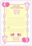 Invitación de la fiesta de cumpleaños de Childs Stock de ilustración