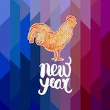 Invitación del Año Nuevo Imagenes de archivo