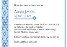 Invitación del bar mitzvah Imagen de archivo
