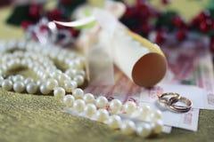 Invitación del fondo del anillo de bodas Imagen de archivo libre de regalías