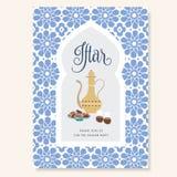 Invitación exhausta de la mano para la cena iftar con la tetera, tazas de té, placa de la fruta de la fecha Modelo marroquí ornam libre illustration
