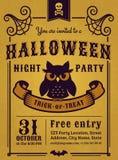 Invitación del partido de Halloween Tarjeta del vector Imágenes de archivo libres de regalías