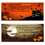 Invitaciones de Halloween Foto de archivo