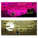 Invitaciones de Halloween Imágenes de archivo libres de regalías