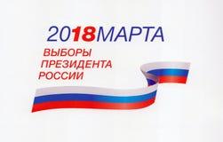 Invitation à l'élection 2018 du président de la Russie illustration stock