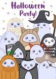 Invitation à la partie de Halloween de rhe illustration stock
