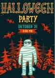 Invitation à la partie de nuit de Halloween Carte de vintage avec la maman Descripteur de vecteur Carte d'invitation de réception Photographie stock
