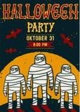 Invitation à la partie de nuit de Halloween Carte de vintage avec la maman Descripteur de vecteur Carte d'invitation de réception Photos stock