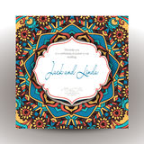 Invitation arabic-2 Illustration Stock