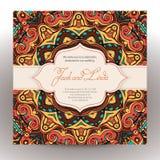 Invitation arabic-2 Royalty Free Stock Photos